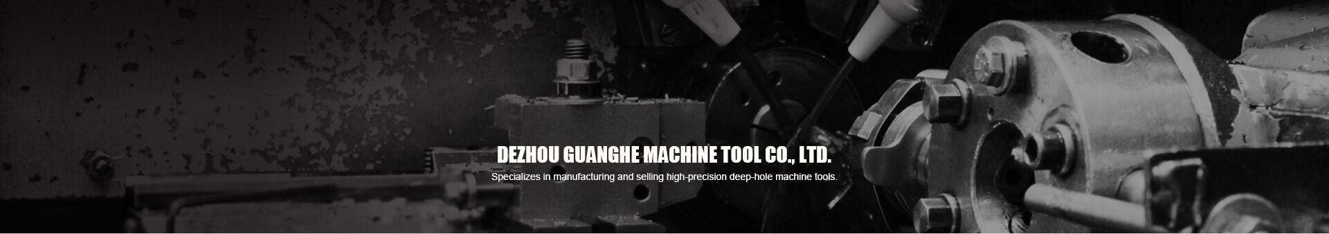 Dezhou Guanghe Machine Tool  Factory